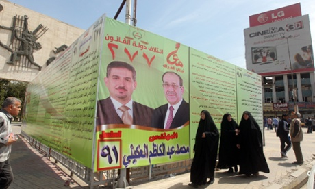 Iraqi election campaign poster