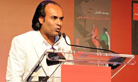 Ahmad Saadawi