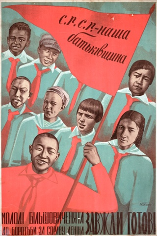 This Soviet propaganda poster by B Bilotlskii is titled