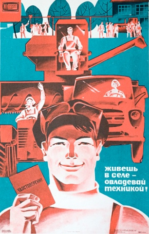 This Soviet celebrates mechanisation in agriculture. Photograph: Michael Nicholson/Corbis