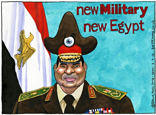 Steve Bell cartoon on Tony Blair advising Egyptian military dictatorship