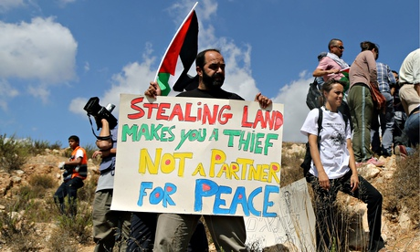 Palestinian protest against Israeli land seizure