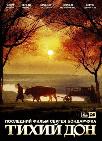Смотреть сериал Тихий Дон онлайн бесплатно в хорошем качестве