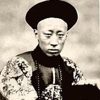 Prince Gong, 1860 (Felice Beato, photographer)