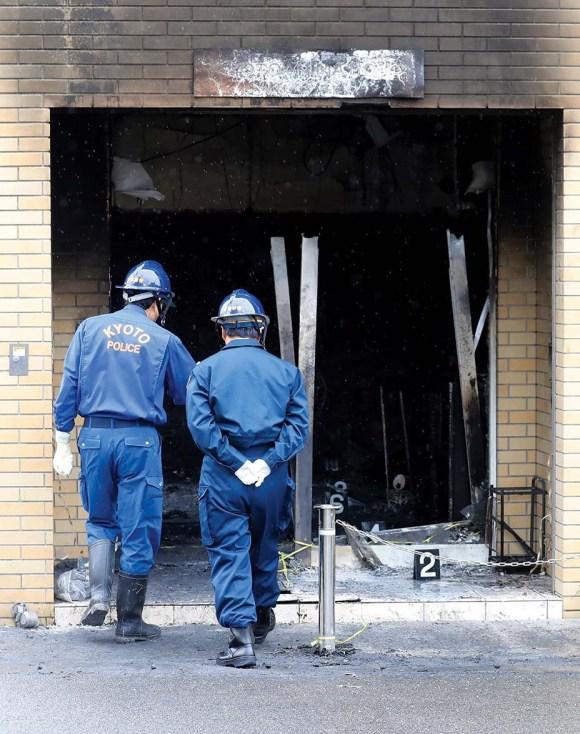 Kyoto Animation fire arson attack