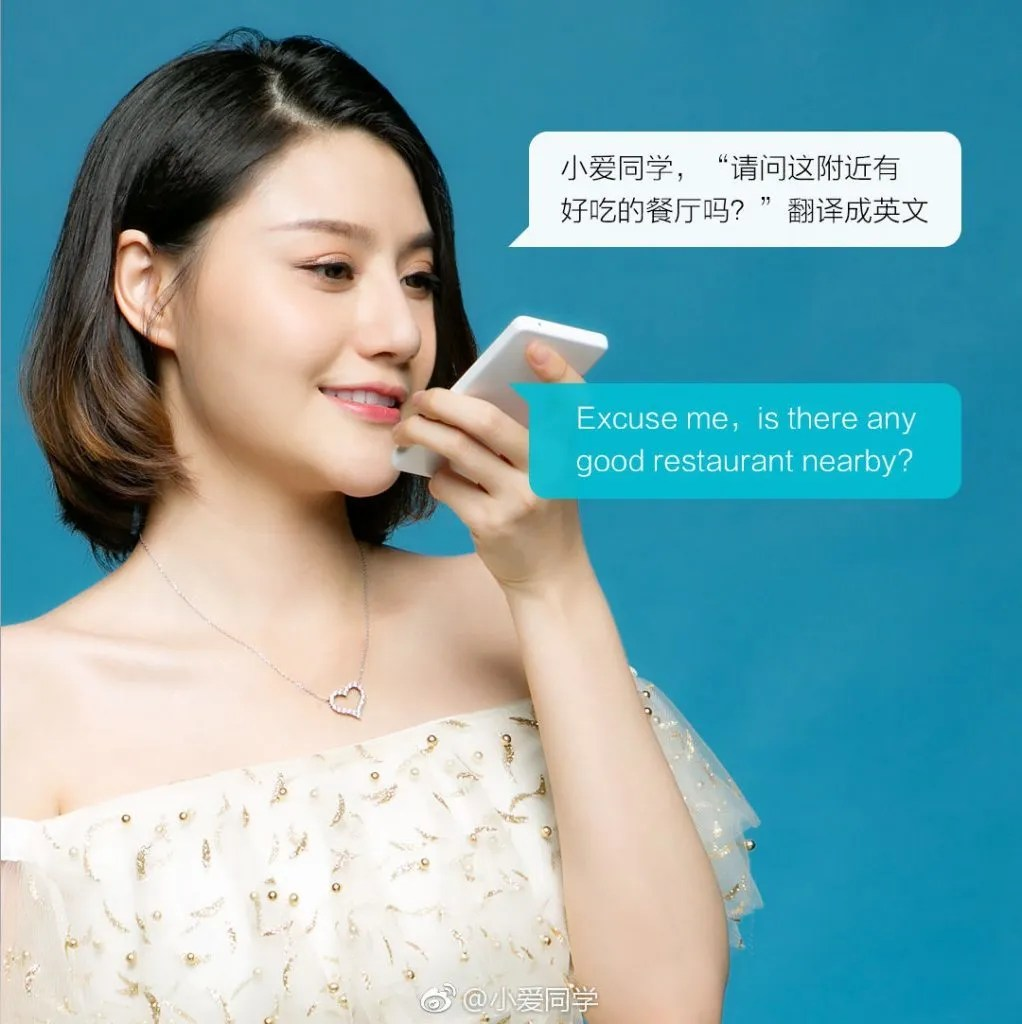 Image result for Qin Feature