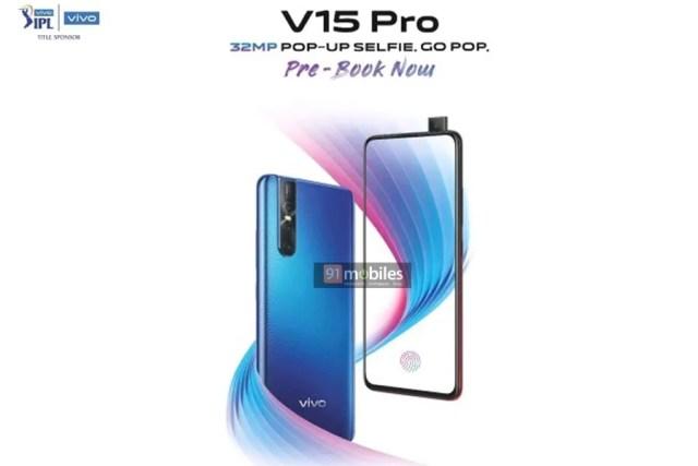Vivo V15 Pro pre-book India