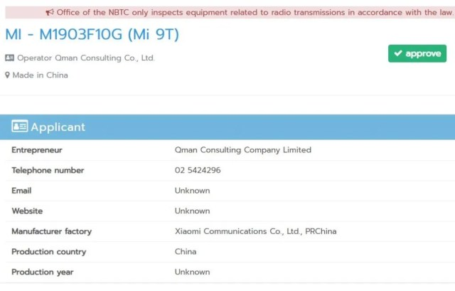 Xiaomi Mi 9T NBTC