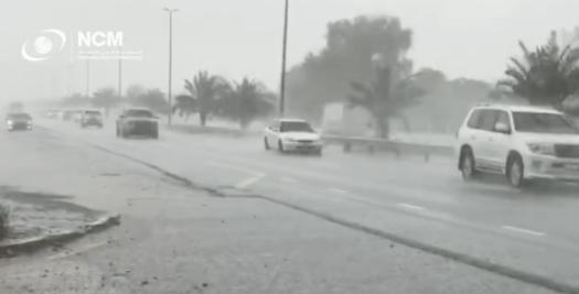 Dubai is making its own fake rain to beat 122F heat 2