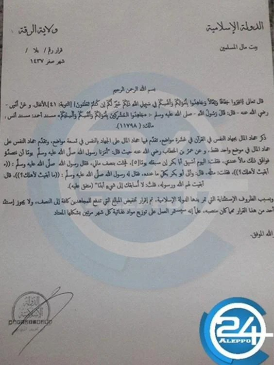 Isis-salary-cut.jpg