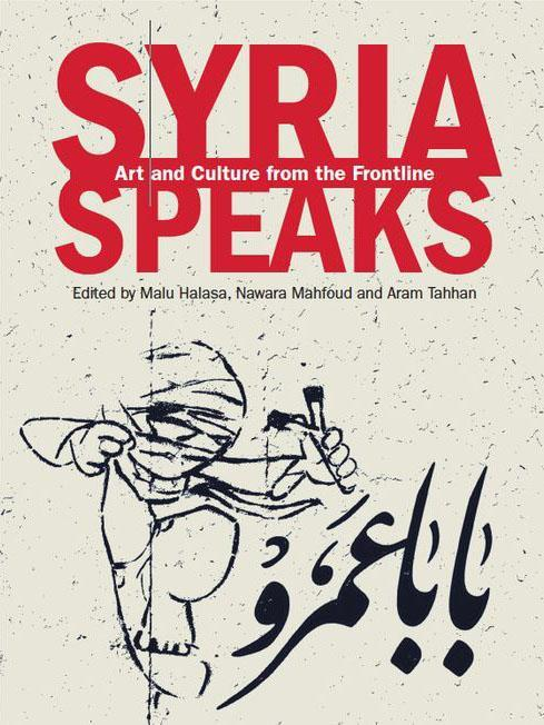 syria-speaks.jpg