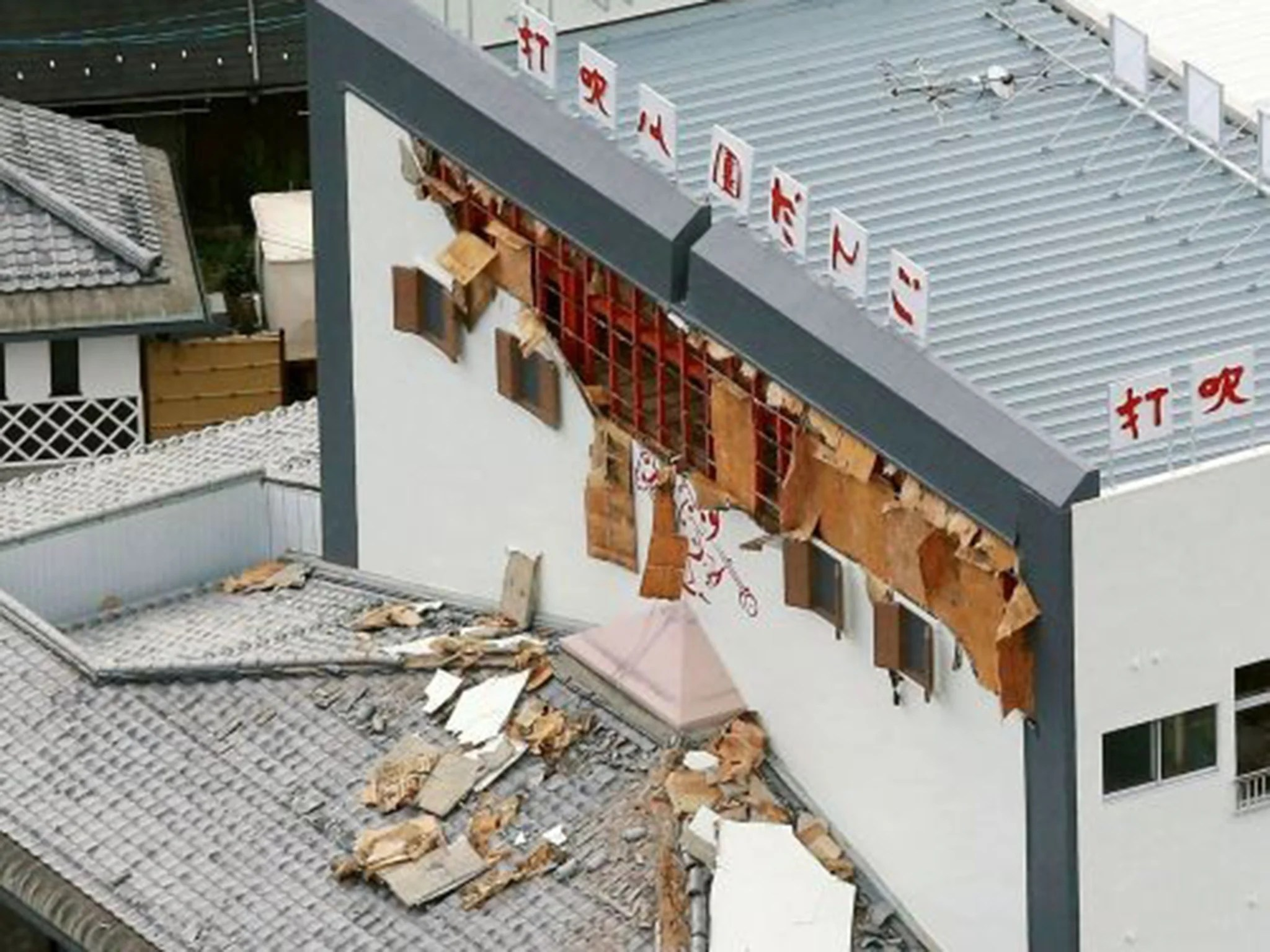 Japan Earthquake 6 2 Magnitude Quake Hits West Of Country