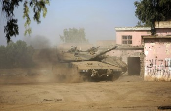 Image result for Israel conducted its largest military exercise for almost two decades