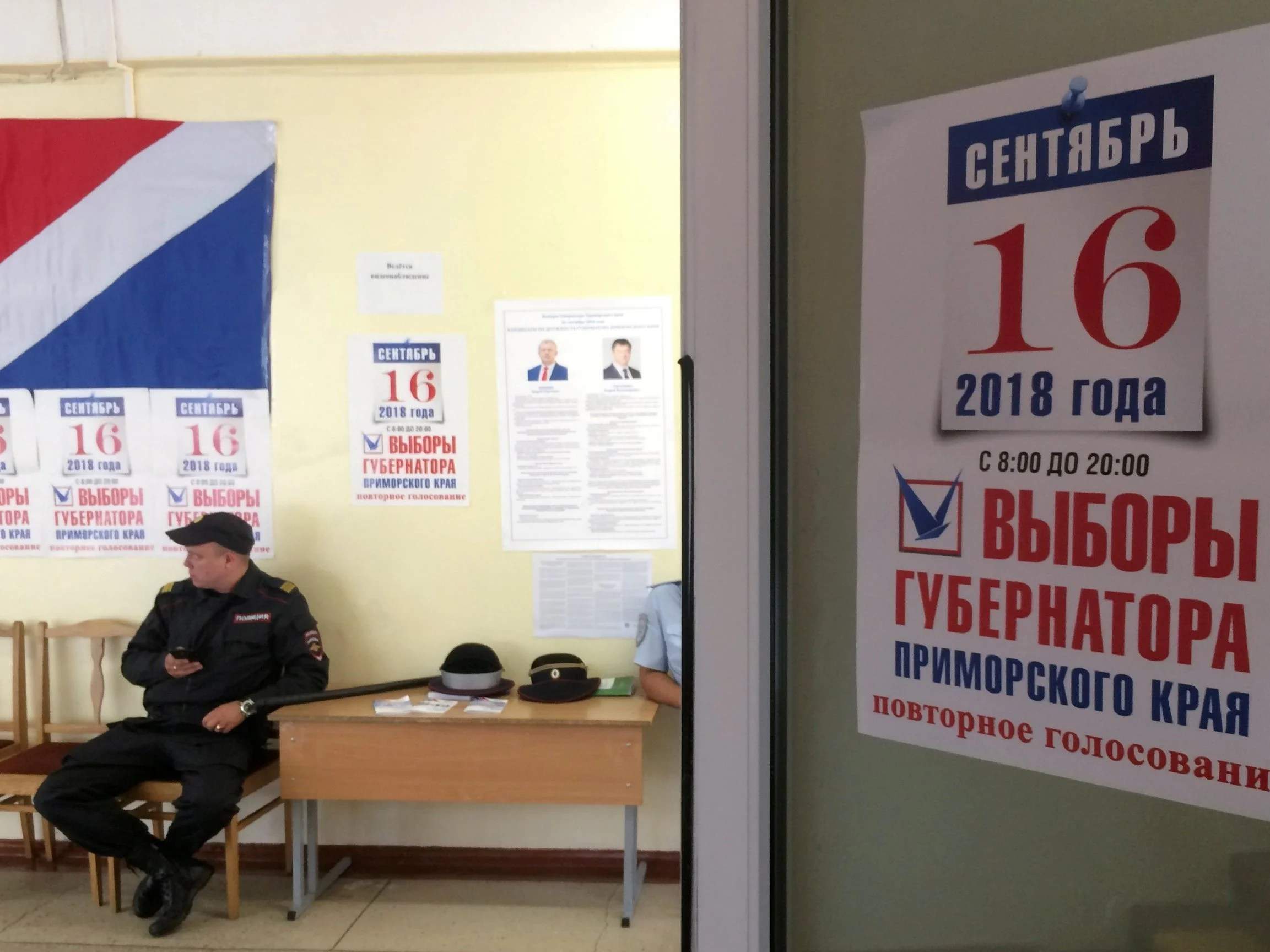 A policeman guards a polling station during the gubernatorial election in the far eastern city of Vladivostok