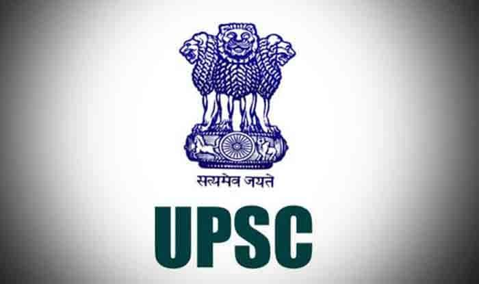 UPSC Combined Geo-Scientist Interview Schedule 2020 Released