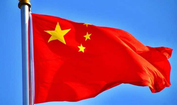 China Announces Three-Child Policy, Eases Birth Limit For Married Couples