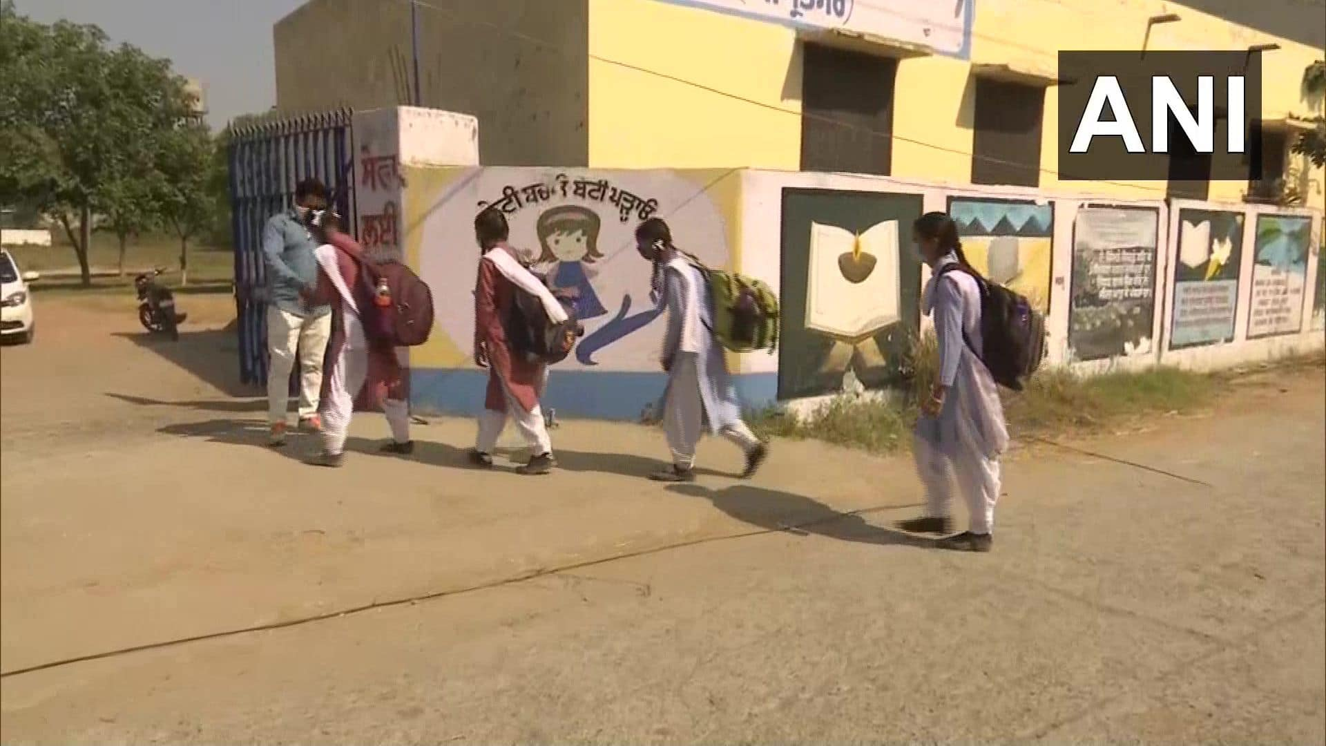 Odisha School Reopening News: This State Will Reopen Schools For Classes 10, 12 From January 8