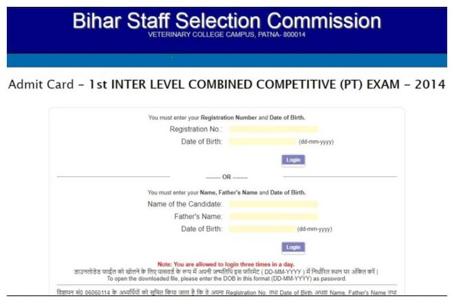 Bihar SSC Mains Admit Card 2020 Released at bssc.bih.nic.in, CHECK HOW TO DOWNLOAD