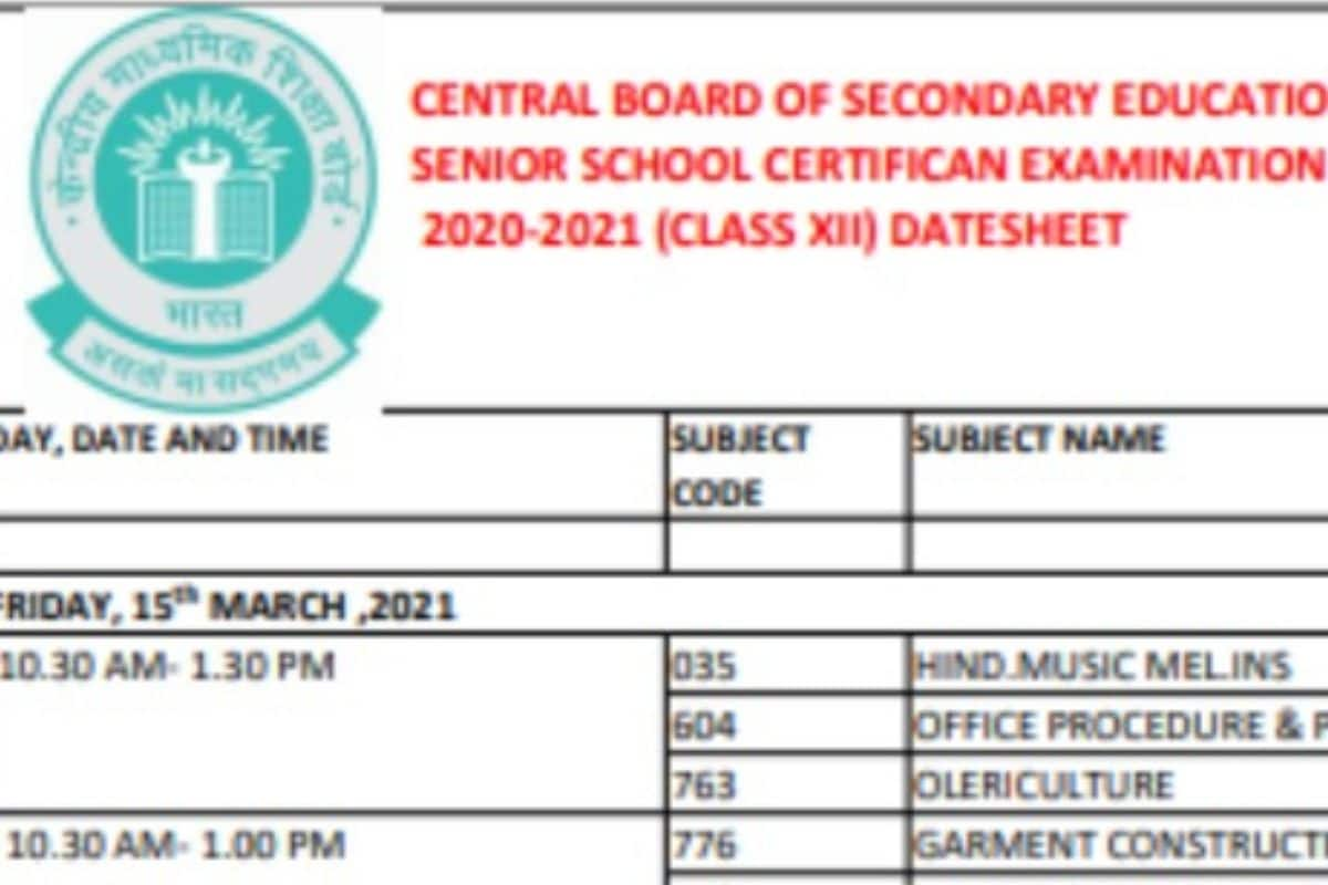 CBSE Class 12 Date Sheet 2021 Released? This Is What PIB Had To Say, Details Here