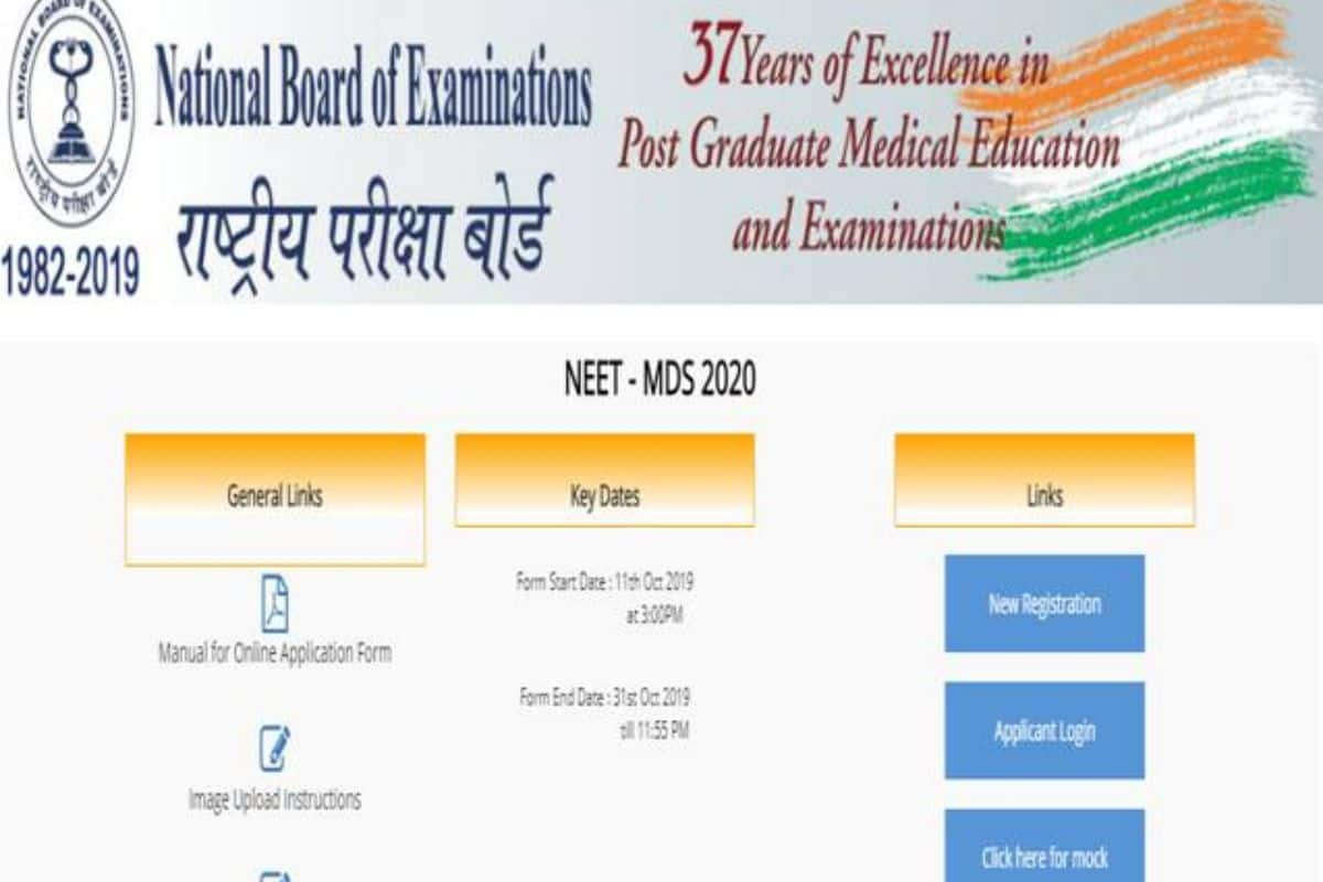 NEET MDS Result 2021 To Be LIVE Today At nbe.edu.in- Direct Link And Other Details Here