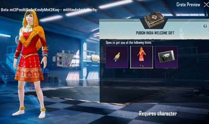 PUBG Mobile India to be Launched on Christmas? Here's What New Claim Suggests