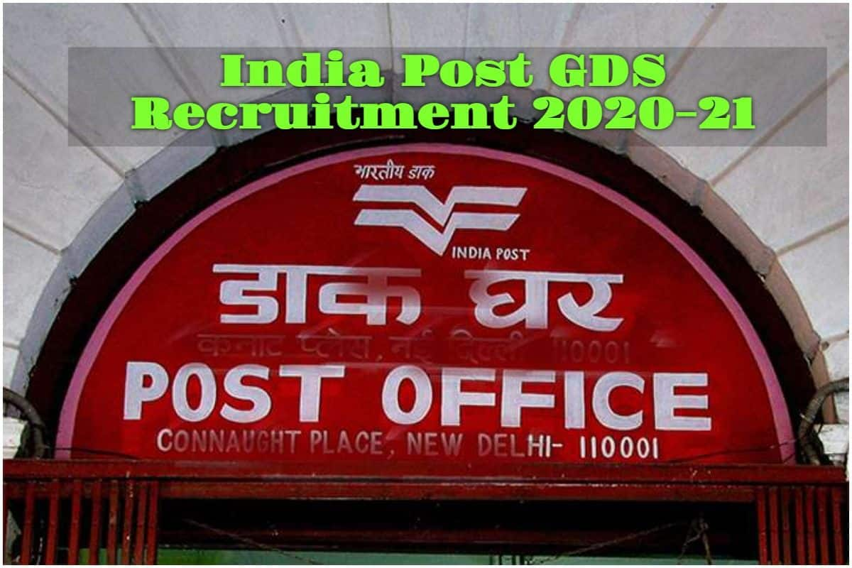 India Post GDS Recruitment 2020: Apply Online For 4,269 Job Vacancies