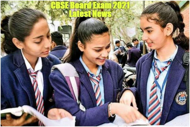 Board Issues Warning Amid Growing Demands For Cancellation of Class X , XII Exam 2021