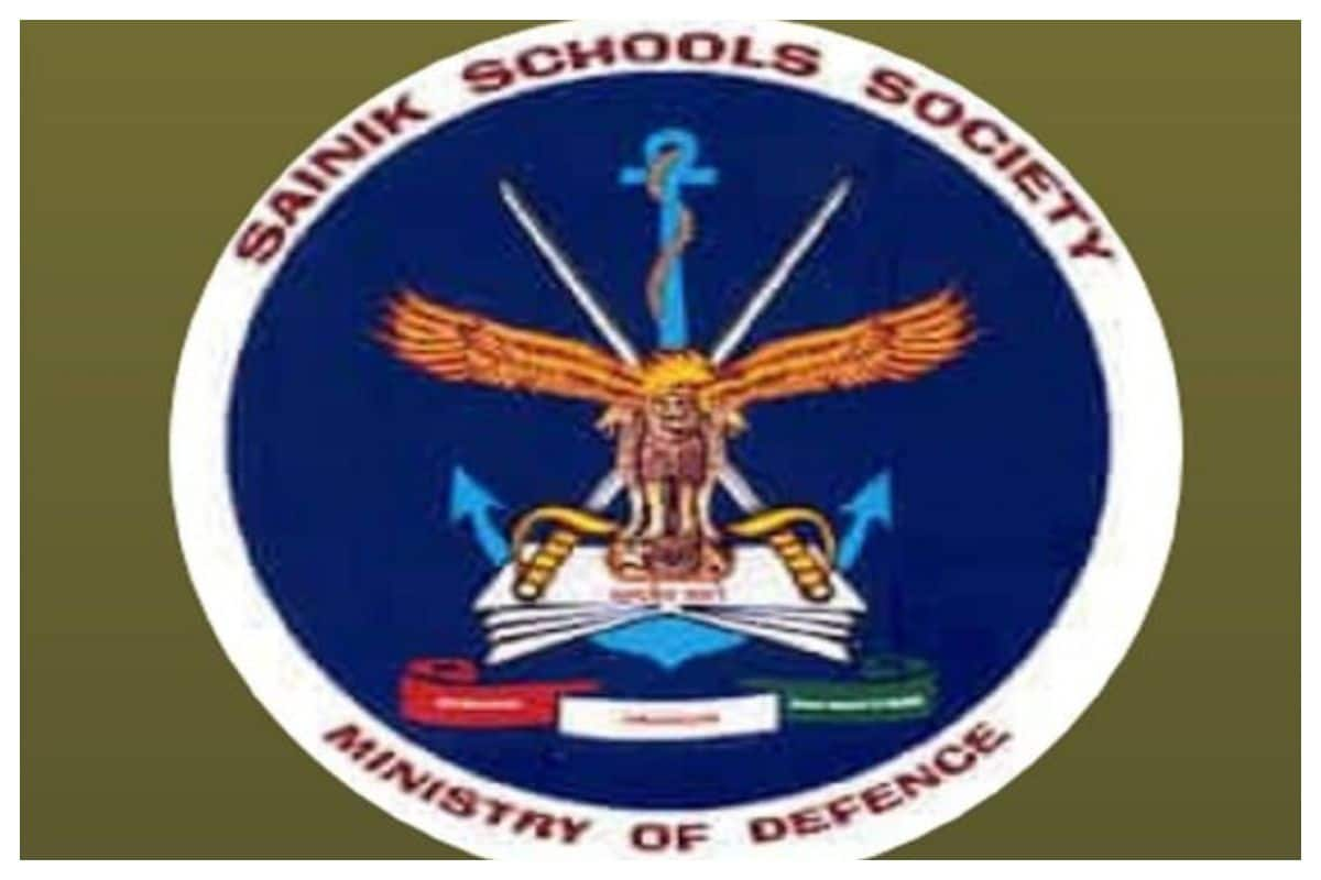 Sainik School Admission 2021: Hurry Up! Last Date To Register Today At nta.nic.in, CHECK Other Details Here
