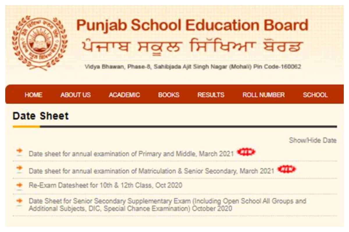 Punjab Board Exam 2021: PSEB releases Exam Date Sheet for Class 5, 8, 10 and 12 At pseb.ac.in, Download Now