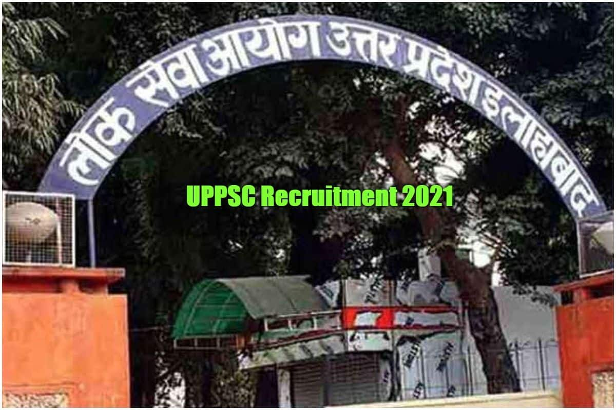 UPPSC Calendar 2021 Released on Official Site, Check Important Dates of All Recruitment Exams Here