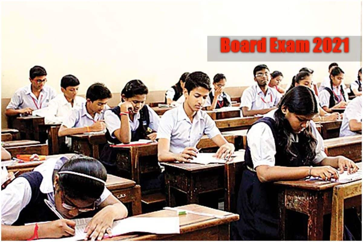 Maharashtra Board SSC, HSC Exam 2021 Likely To Be Postponed; #cancelboardexams2021 Trends on Twitter