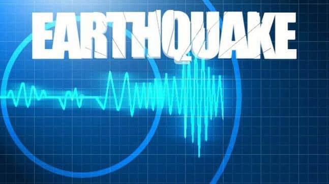 Earthquake Jolts Los Angeles, Center East of LA International Airport