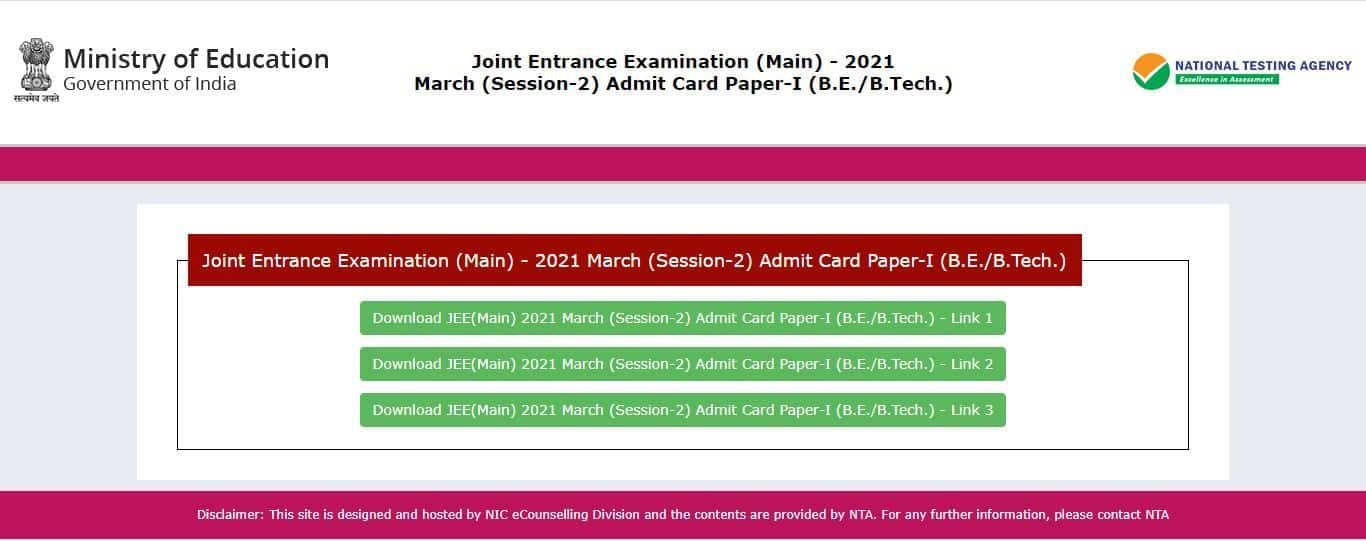JEE Main March 2021 Admit Card RELEASED at jeemain.nta.nic.in | DIRECT LINK HERE