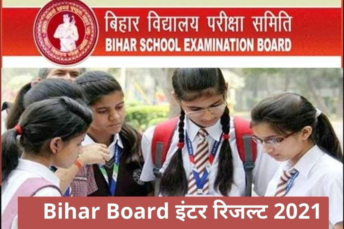 Few Minutes Left For Result, Official Website Shows Error, Students Complain