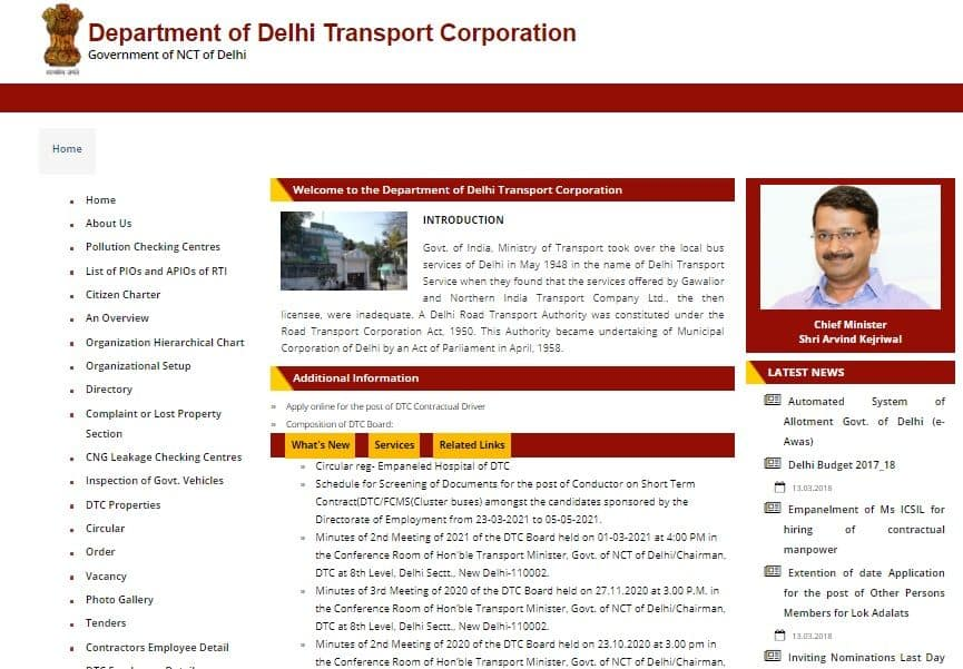 DTC Recruitment 2021: Apply for Medical Officer and Senior Medical Officer Posts Before THIS Date