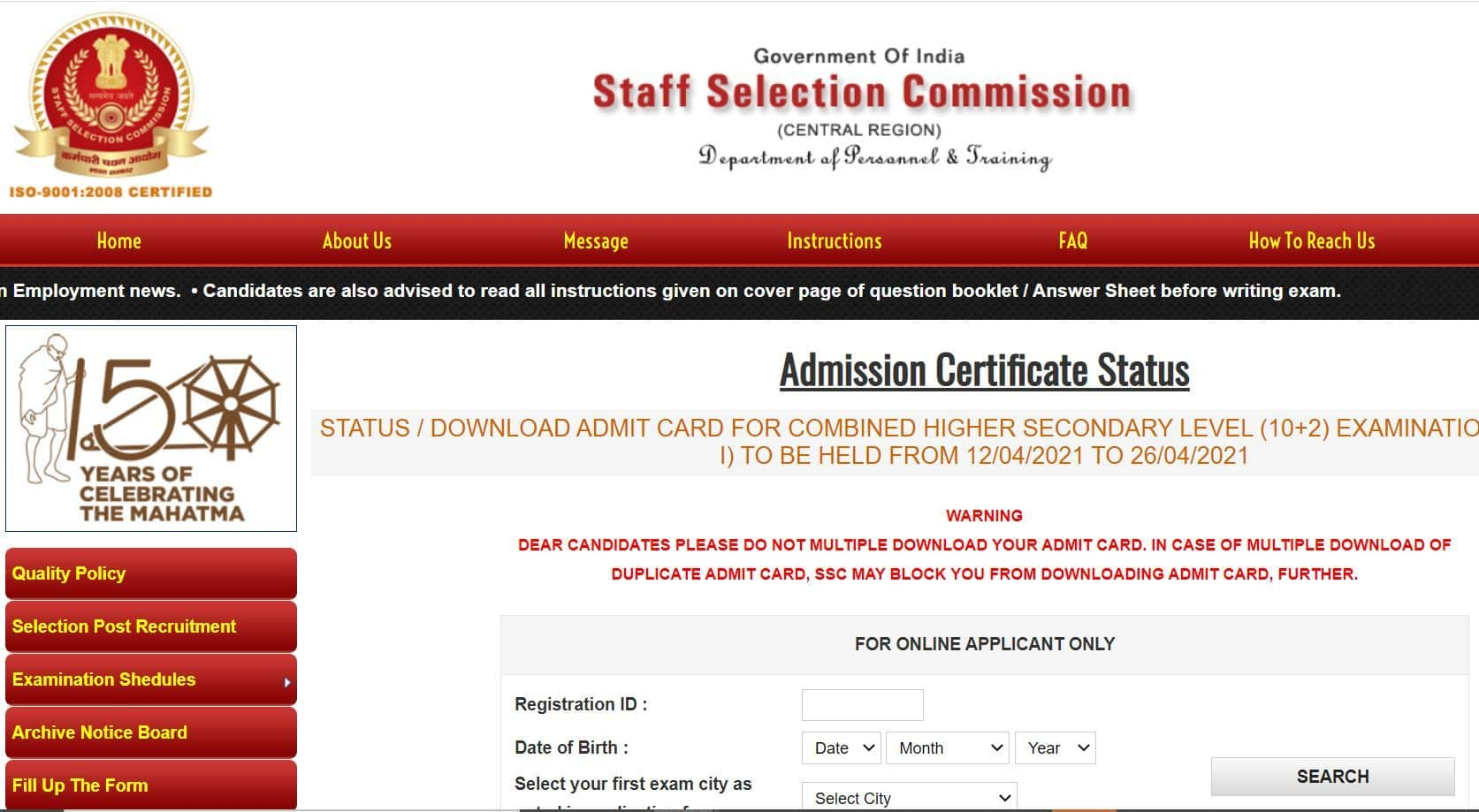 SSC CHSL Admit Card 2021 Released at ssc-cr.org, Download SSC CHSL Tier I Admit Card Through Region-wise Links Here