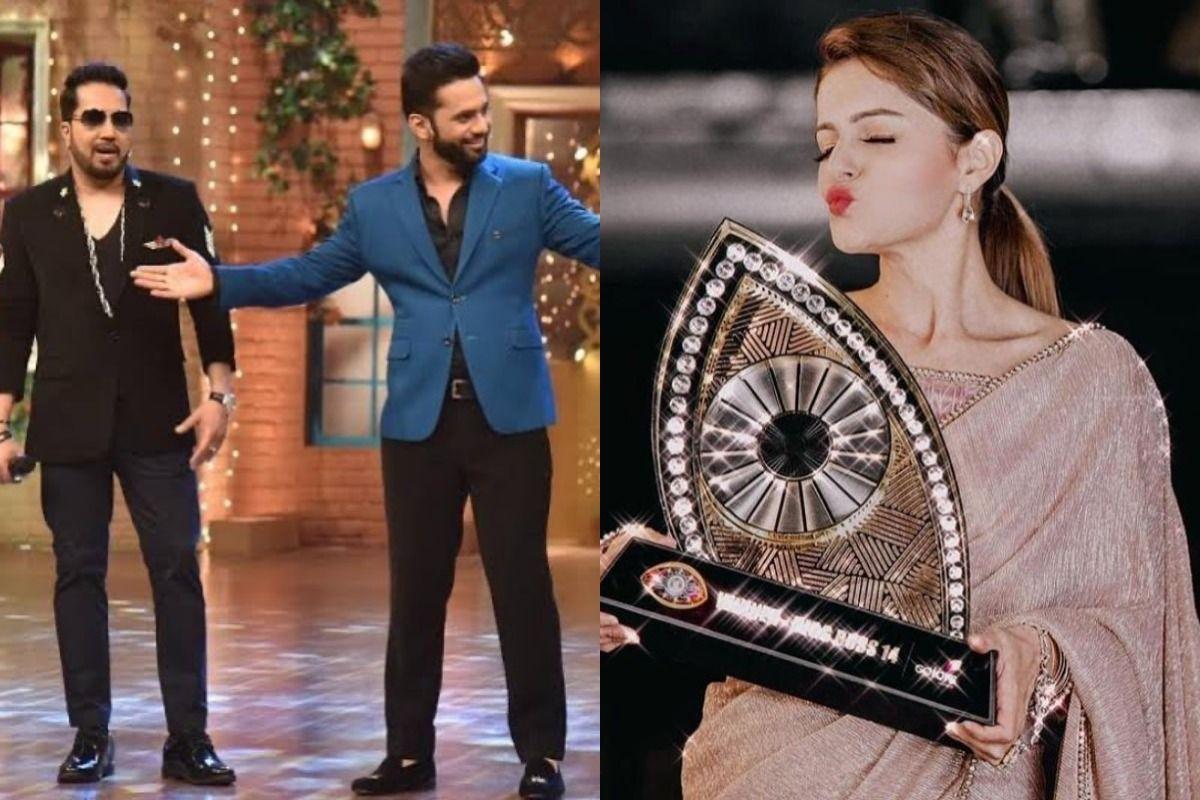 Kuch Toh Gadbad Tha – Mika Singh Questions Rahul Vaidya Not Winning The Bigg Boss 14 Trophy