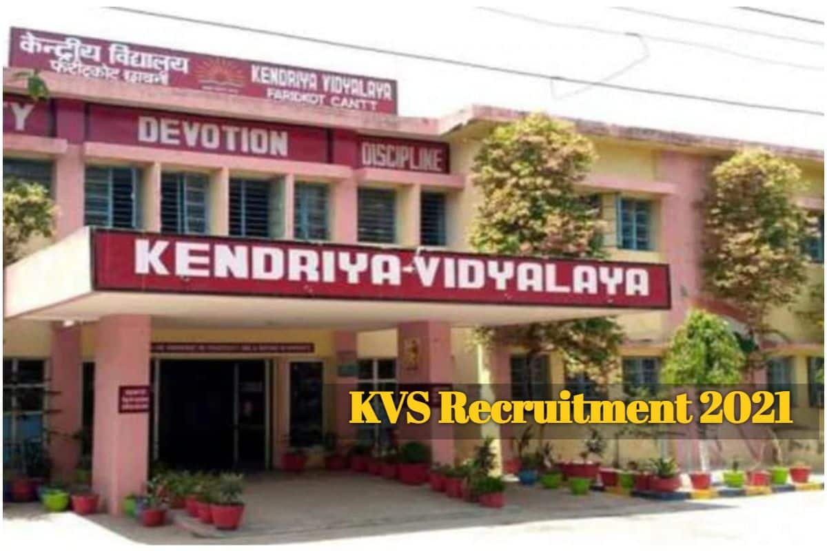 Recruitment to Various Posts in Kendriya Vidyalaya Being Done Without Exam, Process Starts Today