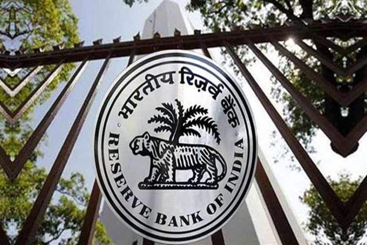 RBI Grade B Result: Phase-1 Marksheet And Cutoff Released | Direct Link and Other Details Here