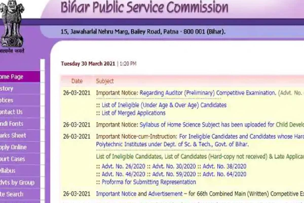 Delay in Declaration of BPSC 64th Final Result Frustrating, Say Students