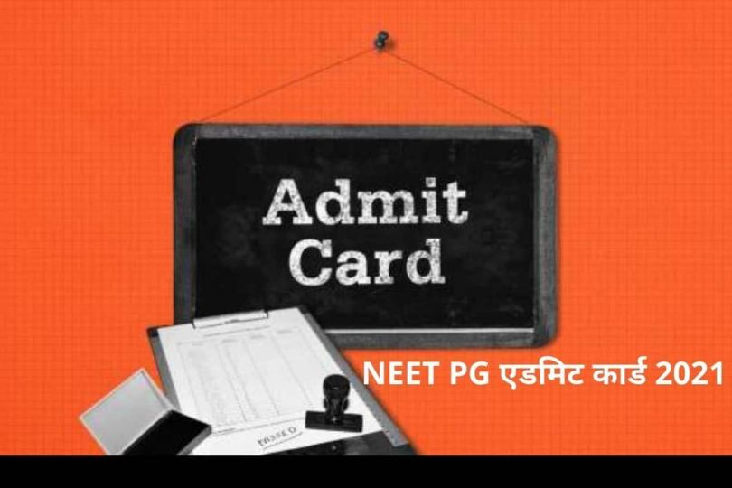 NEET PG Admit Cards 2021 to be Released Today at nbe.edu.in, Here's How to Download