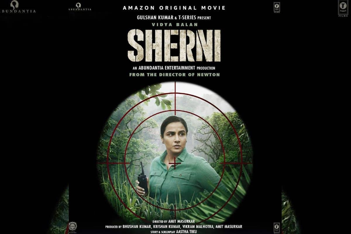 Vidya Balan Aces Role of Upright Forest Officer, Film To Release in June on Amazon Prime