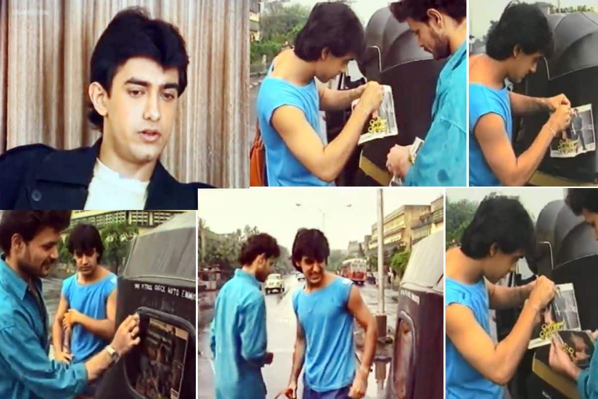 Young Aamir Khan Sticks Film