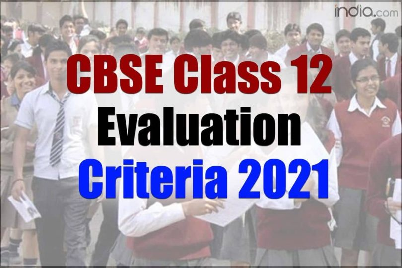 Board to RELEASE Evaluation Criteria Within 2 Days at cbse.gov.in
