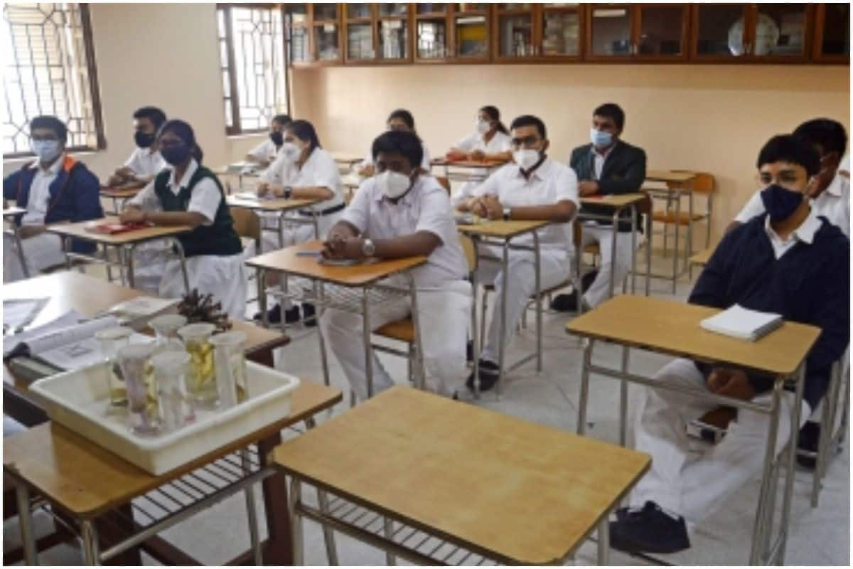 Assam Board Exams 2021 For Class 10, 12 to Begin From July 15 But On This Condition