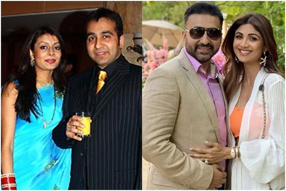 Raj Kundra And First Wife Kavita Kundra's Wedding Pics go Viral; This is How Shilpa Shetty Entered His Life