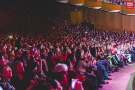Concert Holograf - Sala Palatului pe 5 martie 2019