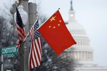 Meet The New Boss: China Owns The United States redflag