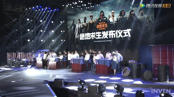 Tencent And PUBG Introduces PLAYERUNKNOWNS BATTLEGROUNDS