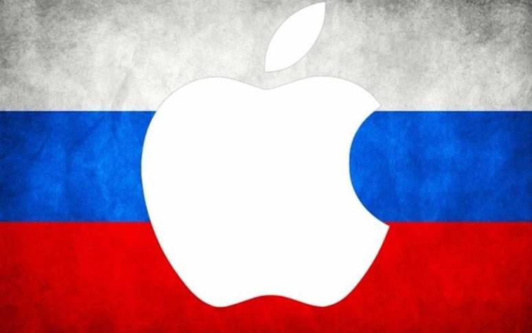 Apple Russie Logo